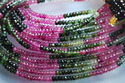 Pink Green Tourmaline Faceted Rondelles