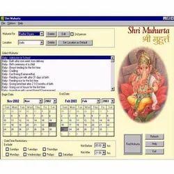 Shri Muhurta Software