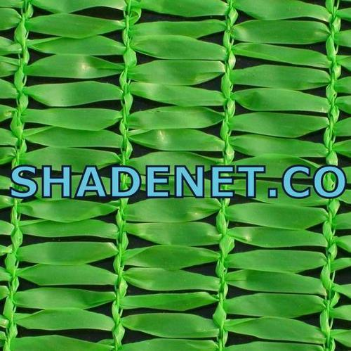 Agricultural Shed Net