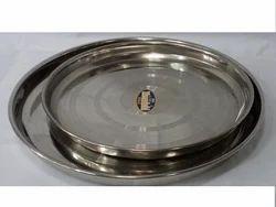 Mohammedian (Momedian)/Islamic Steel Plates Thal Thali