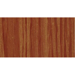 Walnut Aluminum Composite Panels
