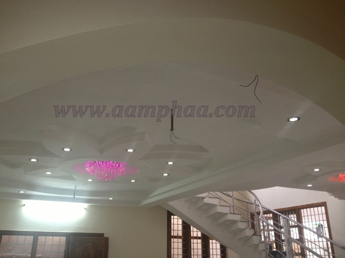 Modern Home False Ceiling Designing Service Provider From Chennai