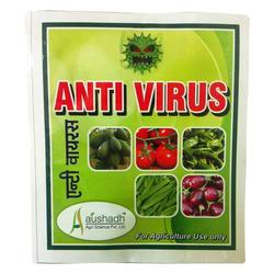 Anti Virus Controller