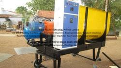 CLC Mobile Brick Making Machine Machine