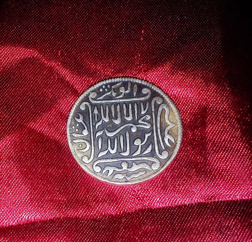 Ancient Islamic Coin