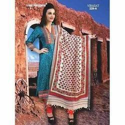 Traditional Wear Salwar Suit