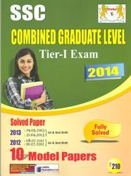 SSC CGL Tier I Exam Solved Paper