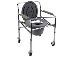 Smart Care Commode Chair