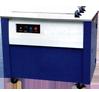 Carton Strapping & Sealing Machines