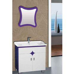 Floor Mounted Vanities Floor Mounted Vanities Cabinets - Bathroom vanities under usd 200