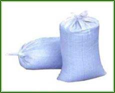 pp woven sacks fabric