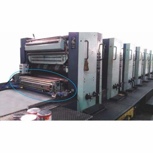 UV Coating Offset Printing Machine