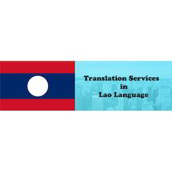 Laos Language Translation Services