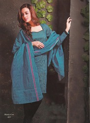 Outlook Salwar Suits - HANDY COOT