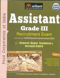 Assistant Grade III Recruitment Exam Paper I