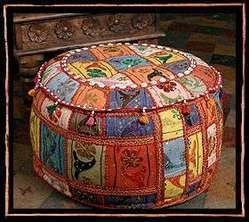 Antique Decorative Ottoman