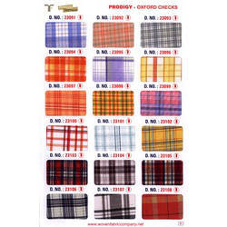 School Uniform Shirting Fabric - PG5