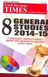 CST 8 General Studies 2014-15
