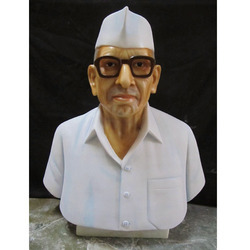 Old Age Bust Male Statue