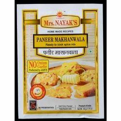 Paneer Makhanwala