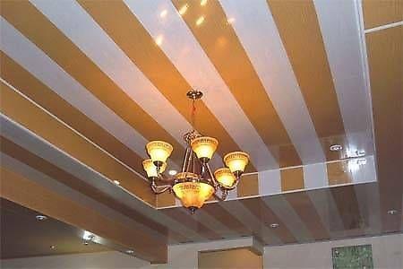 PVC False Ceiling