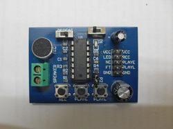 ISD1820 - Voice Recorder/ Playback Module