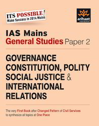 IAS Mains General Studies Paper 2 - Book