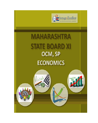 maharashtra board class 11th economics study pack book