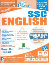 The Platform SSC English