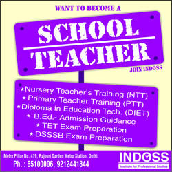 Nursery Primary Teacher Training Courses