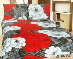Designer Quilts Manufacturer from Delhi : designer bed quilts - Adamdwight.com