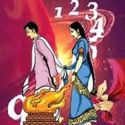Shabar Mantra for Marriage