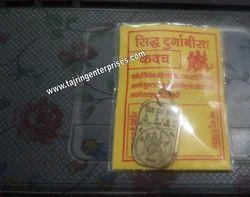 Pocket Yantra Kavach
