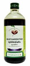 Vaidyaratnam Mustharishtam Relieves Diarrhoea Syrups
