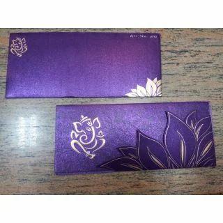 Tamilnadu wedding invitation wordings for friends matik for friends invitation cards tamilnadu wedding stopboris Image collections