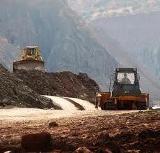 Dam Site Security