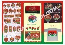 Samajwadi Party Election Material