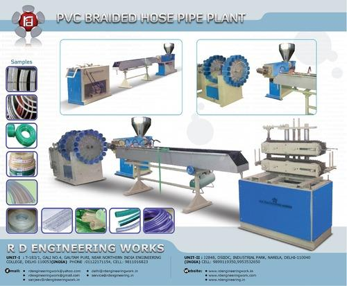 Thermoplastic TPR Braided Hose Pipe Plant