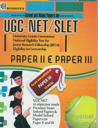 UGC NET SLET PAPER 2 PAPER 3 Solved and Model Paper Physical Education