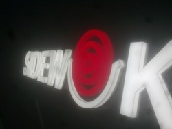 3D Sign Board