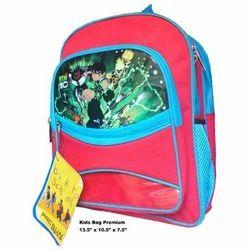 School Premium Bag