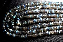 14 Inches Strand Blue Flashy Labradorite Smooth Buttons