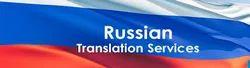 Russian Language Translation Service