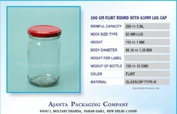 300 GM Lug Jar 63 Lug