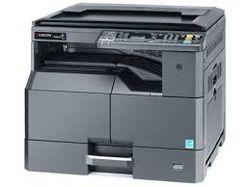 Kyocera Digital Photocopier