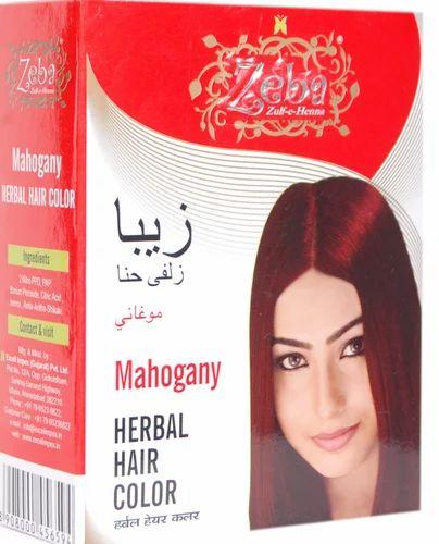 Zeba Mahogany Hair Color