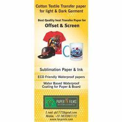 HT T Shirt Printing Paper