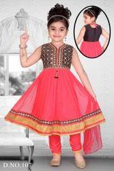 Kids Anarkali Suit