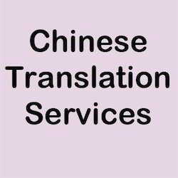 Chinese Language Translation Services