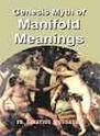 Genesis Myth Of Manifold Meanings